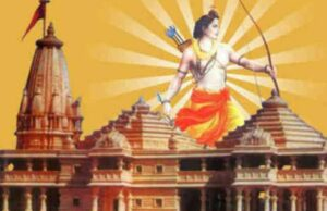 pm-modi-to-be-on-stage-for-historic-ram-temple-bhoomi-pujan