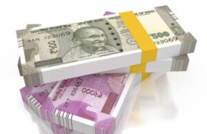 Apply For Govt Jobs, Salaries Under 7th Pay Commission: Check Detail
